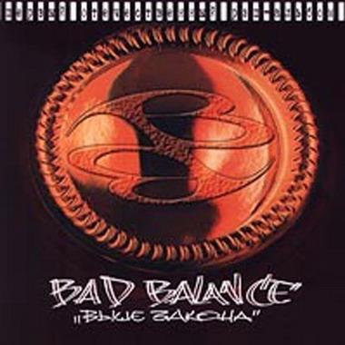 Bad Balance на обложках альбомов