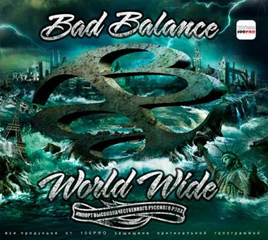 Bad Balance сняли свой новый клип в Кенигсберге