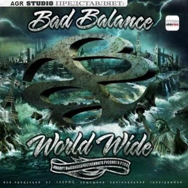 Bad Balance на 15 месте по продаже альбомов
