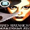 Bad Balance feat. Trenger, Dr. Who