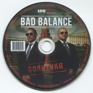 Bad Balance со своей версией терактов в метро Москвы