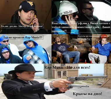 Мемы про Бэд Баланс и Влада Валова.