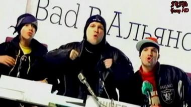 Влад Валов и Децл.